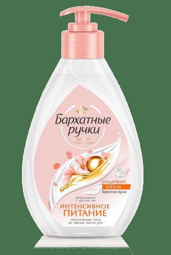 Крем-мыло интенсивное питание
