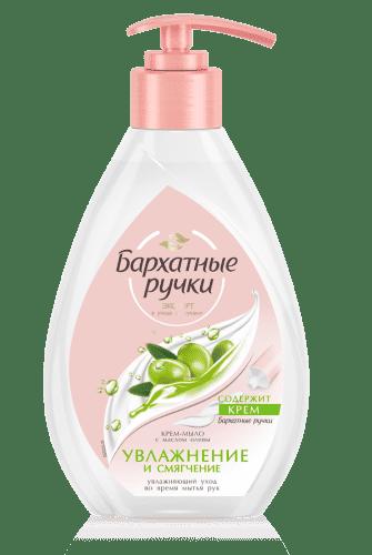 Крем-мыло увлажнение и смягчение