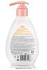 Крем-мыло нейтрализующее запах
