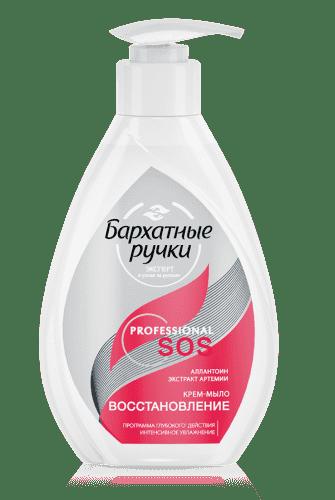 Крем-мыло SOS интенсивное увлажнение