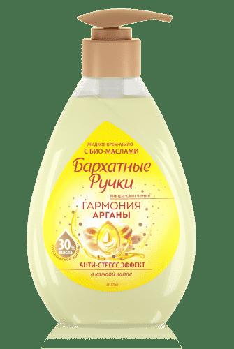 Жидкое крем-мыло гармония арганы