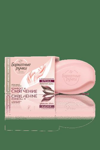 Твердое крем-мыло смягчение и комфорт