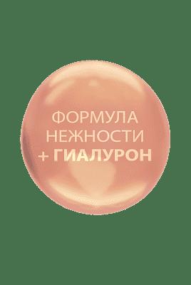 Крем-лосьон для рук и ногтей питательный